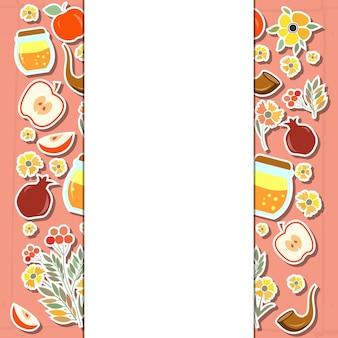 Векторная коллекция этикеток и элементов для рош ха-шана (еврейский новый год). значок или значок. цветочный шаблон для открытки или пригласительного билета