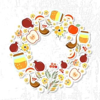 Rosh hashanah(유대인 새해)에 대한 레이블 및 요소의 벡터 컬렉션입니다. 개체가 있는 아이콘 또는 배지. 꽃과 엽서 또는 초대 카드 서식 파일