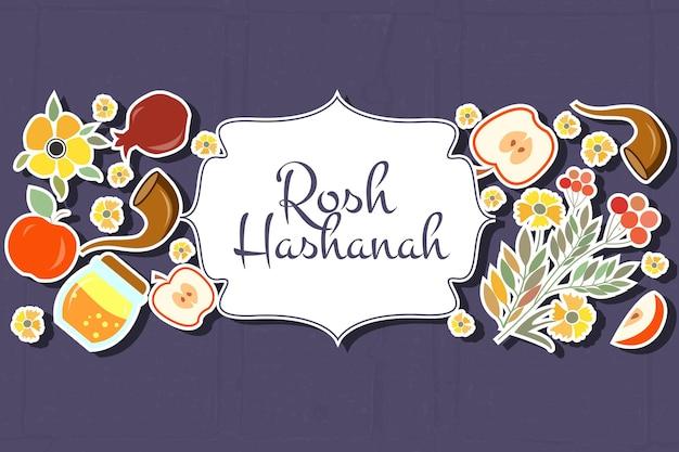 Rosh hashanah(유대인 새해)에 대한 레이블 및 요소의 벡터 컬렉션입니다.