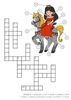 ベクトル色のクロスワード、子供のための教育ゲーム。王女と馬