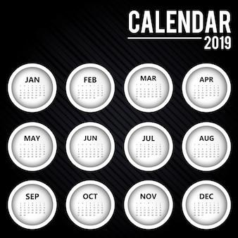 Vector colorful 2019 calendar design
