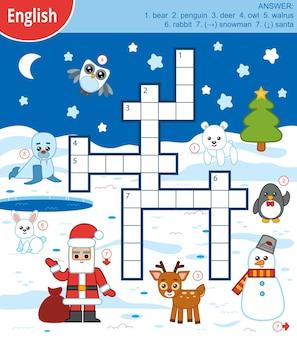 영어로 된 벡터 다채로운 십자말풀이, 겨울 동물과 크리스마스에 대한 어린이 교육 게임