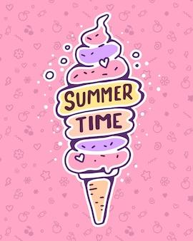 Векторная красочная иллюстрация очень высокого мороженого с надписью на розовом фоне. летнее время