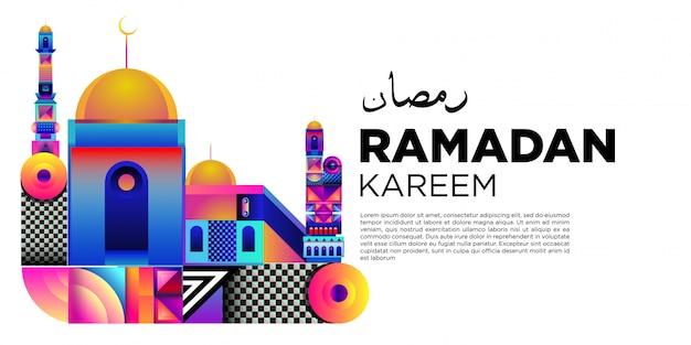 Вектор красочные рамадан исламская открытка и баннер