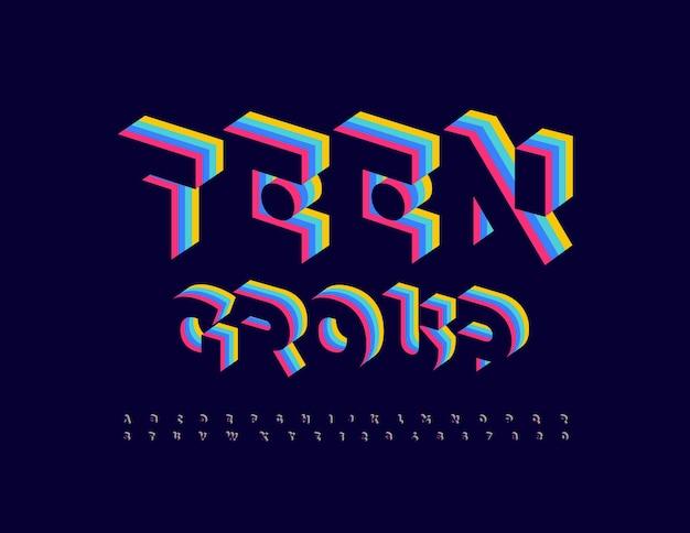 벡터 다채로운 기호 십대 그룹 밝은 3d 글꼴 유행 알파벳 문자와 숫자 세트