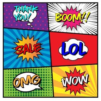 Vector of comic speech bubble set