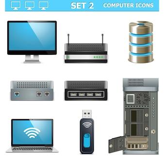 벡터 컴퓨터 아이콘 세트 2