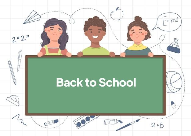 벡터 개념 귀여운 아이 들과 학교 보드와 함께 학교로 돌아가기 교육의 벡터 일러스트 레이 션
