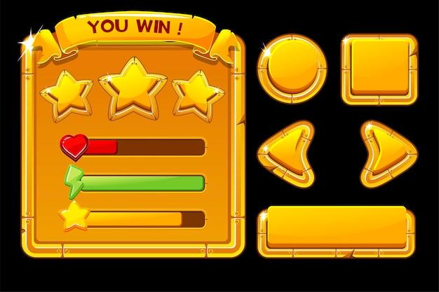 Векторное понятие золотого пользовательского интерфейса для игры.