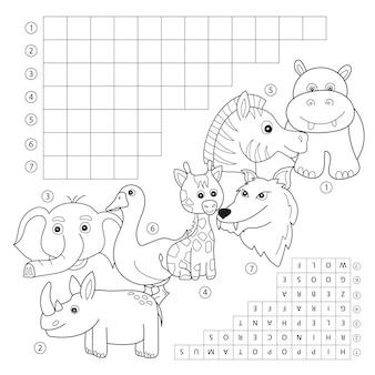 벡터 낱말 색칠 공부 페이지, 동물에 대한 어린이를 위한 교육 게임. 키즈 잡지 색칠 공부 단어 퍼즐 게임. 어린이용 워크시트 인쇄용 버전입니다.