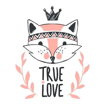 かわいいキツネをベクトルします。漫画のスタイル。部族の動物の肖像画。落書きイラスト。ポスター、グリーティングカード、tシャツ、プリント用。漫画のデザイン。真実の恋。