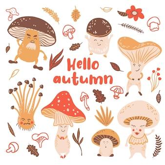 식물이 있는 벡터 귀여운 버섯 안녕하세요 가을 또는 가을 만화 캐릭터 디자인