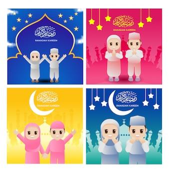 Vector cute ramadhan islam religionイスラム教徒グリーティングカード