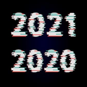 Вектор кибер-глюк. 2021 на черном