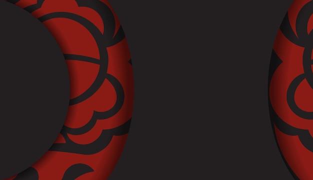 Векторный дизайн фона с роскошным орнаментом. черный баннер с орнаментом маори для вашего логотипа.