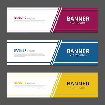 Векторный дизайн баннера веб-шаблон. красный, синий и желтый. макет баннеров. шаблон готов к использованию в веб- или полиграфическом дизайне.