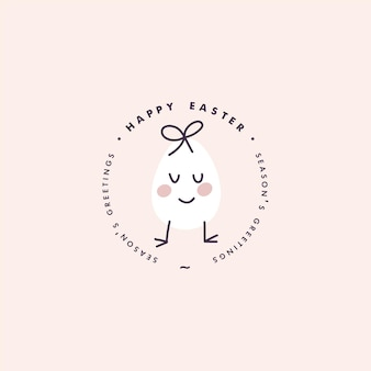 Vector design easter egg with white ribbon. typography and icon for greeting card.