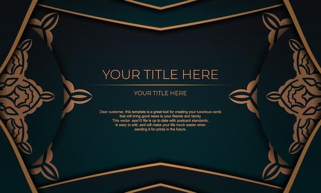빈티지 패턴 벡터 디자인 초대 카드입니다. 디자인을 위한 고급 장식품이 있는 짙은 녹색 배너입니다.