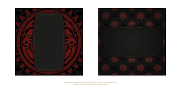 Векторный дизайн открытки черного цвета с маской богов. оформите приглашение с местом для текста и лицом в узорах в полизенианском стиле.