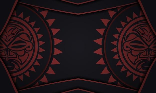 Векторный дизайн открытки черного цвета с маской богов. дизайн приглашения с местом для текста и лицом в полизенском стиле.