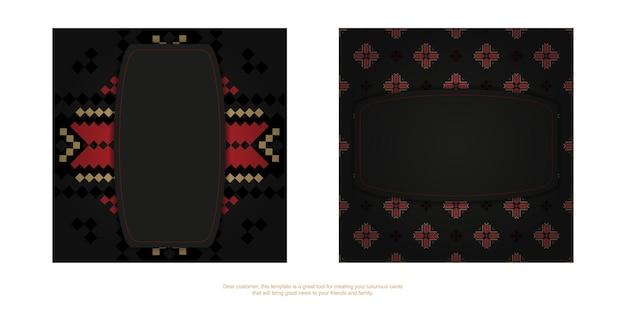 Векторный дизайн открытки черного цвета со словенскими узорами. дизайн пригласительного билета с пространством для текста и старинных украшений.