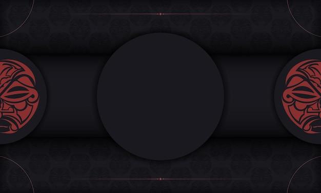 폴리제니안 스타일의 장신구에 얼굴이 있는 엽서의 벡터 디자인. 로고를 위한 신들의 마스크가 있는 검은색 배너.