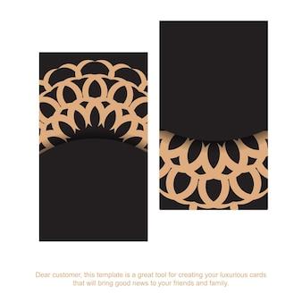 豪華な装飾品と黒の名刺のベクトルデザイン。あなたのテキストとビンテージパターンのためのスペースを備えたスタイリッシュな名刺。