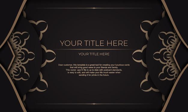 고급스러운 패턴으로 초대 카드의 벡터 디자인입니다. 디자인을 위한 그리스 장식품이 있는 검은색 배너입니다.
