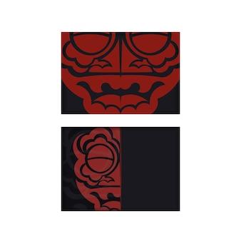 Открытка векторный дизайн черного цвета с лицом орнамента китайского дракона.