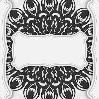 벡터 디자인 엽서 만다라 장식으로 흰색 색상입니다. 텍스트와 검은색 패턴을 위한 공간으로 초대장을 디자인하세요.