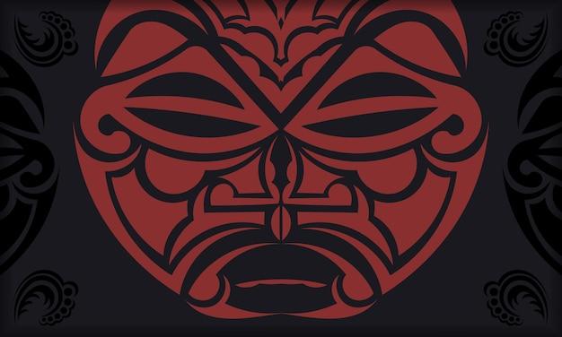 Polizenian 스타일 장식에 얼굴을 가진 벡터 디자인 엽서. 로고를 위한 신들의 마스크가 있는 검은색 배너.