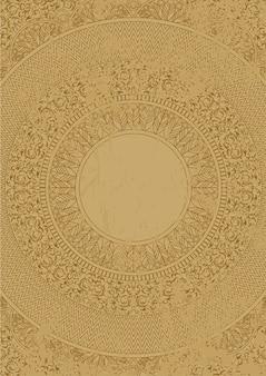 大理石のスラブに苦しめられたアンティークメキシコのパターンをベクトルします。傷のある民族のアステカの装飾品。古代のスタイルのデザイン。シンプルなインカの丸い線の背景。