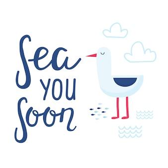 Векторная иллюстрация море каракули. скандинавский стиль. готовые карты с морскими животными, китом, косаткой, крабами, чайкой, рыбой, морской символикой Premium векторы