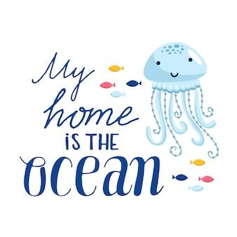 벡터 낙서 바다 그림입니다. 스칸디나비아 스타일. 해양 동물, 고래, 범고래, 게 갈매기 물고기 바다 기호가 있는 준비 카드