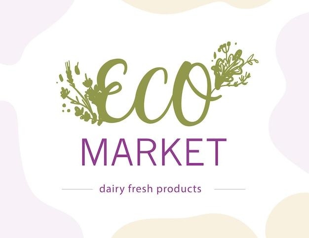 白い背景で隔離のベクトルエコマーケット食品ロゴデザインテンプレート