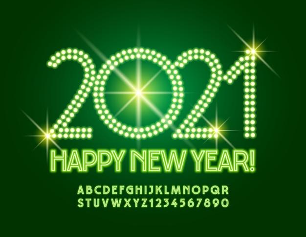 ベクトルエレガントなグリーティングカード明けましておめでとうございます2021
