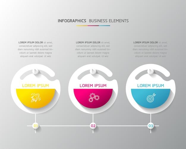 インフォグラフィックのベクター要素。プレゼンテーションとグラフ。ステップまたはプロセス。 3つのステップ。