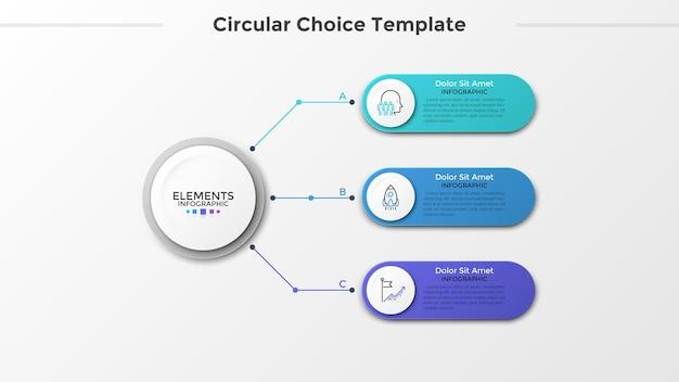 インフォグラフィックのベクトル要素。ダイアグラム、グラフ、プレゼンテーション、チャートのテンプレート。 3つのオプション、パーツ、ステップ、またはプロセスを備えたビジネスコンセプト。抽象的な背景