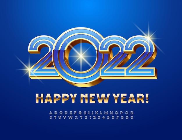 ベクトルエリートグリーティングカード明けましておめでとうございます2022年青と金のアルファベットの文字と数字のセット
