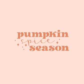ベクトル秋の引用現代書道フレーズこんにちは秋の自由奔放に生きる白い孤立した背景の引用