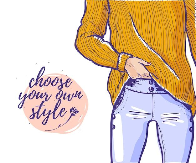 黄色のセーター、ブルージーンズ、白い背景で隔離のテキストスペースの女性の肖像画とベクトルファッションイラスト。手描きのスケッチスタイル。バナー、広告、タグ、カード、パッケージなどに適しています。