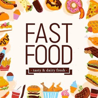 Векторная иллюстрация фаст-фуд кадр с пунктами меню нездоровой пищи