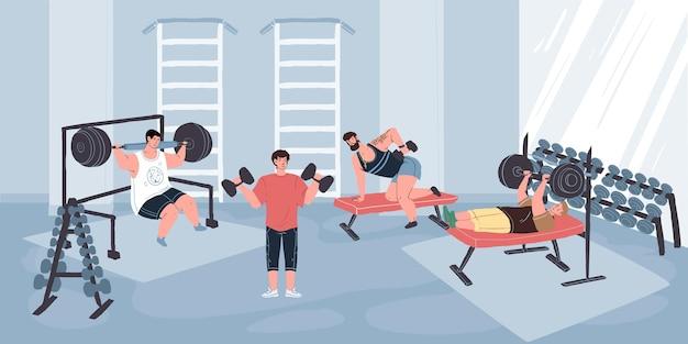 ベクトルフラット漫画のキャラクターは、フィットネスジムでスポーツ活動を楽しんでいます。