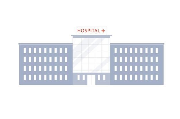 빈 배경 도시 외부 요소 개념, 웹 사이트 배너 광고 디자인에 고립 된 벡터 평면 만화 현대 병원 건물