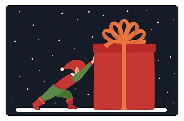 ギフトボックスを押すベクトルフラットclittleクリスマスエルフおめでとうカード、バナー、フレア、リーフレット、ポスターに適しています。