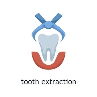 Плоский значок вектора удаления зуба. стоматологическое лечение