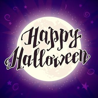 Vector flat illustration of happy halloween congratulation card.