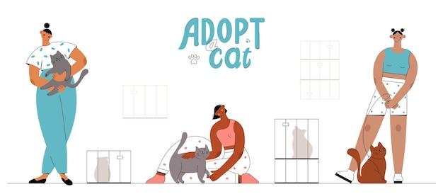 Векторная плоская иллюстрация набор трех женщин берет кошек из приюта