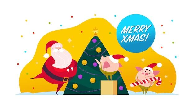 サンタクロース、かわいい豚のエルフが新年のモミの木、白い背景で隔離のクリスマスの休日のお祝いを飾るベクトルフラットメリークリスマスイラスト。 webバナー、広告、カード、パッケージ