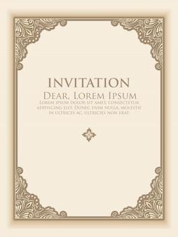 サンプルテキスト付きの明るい灰色の背景にベクトル花と幾何学的なモノグラムフレーム。モノグラムデザイン要素。昔ながらの招待状。